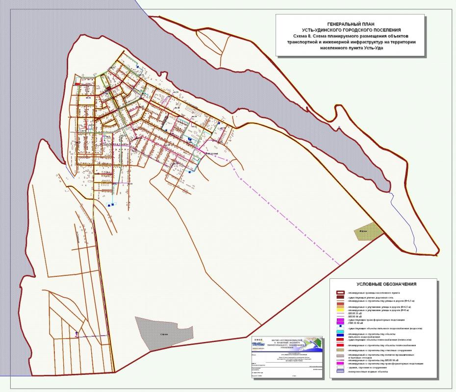 поселения Усть-Удинского